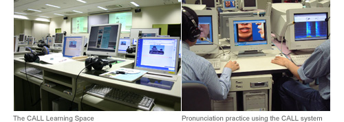 Deployment of ICT-assisted applied linguistics research | Kyoto